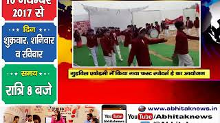 NEWS ABHI TAK HEADLINES 14.12.2017
