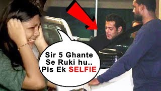 Salman Khan's Female FAN BEGS For A Selfie, But Why Did Salman Khan IGNORE..