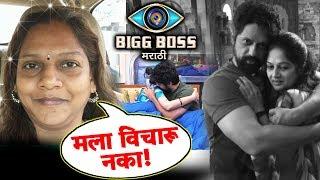 Bigg Boss Marathi : Rajesh Shringarpure's WIFE REFUSES To Comment On Rajesh Resham Romance