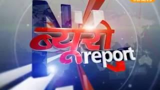 DPK NEWS - Beuro Report - 07.09.2017