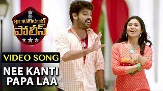 Intelligent Police Full Video Songs - Nee Kanti Papa Laa Full Video Song - Samuthirakani, Vimal