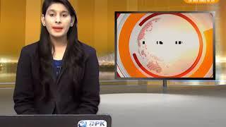 DPK NEWS - National News 14.9.2017