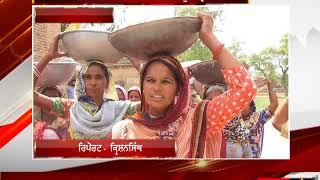 ਕੇਵਲ 35 ਰੁਪਏ ਦਿਹਾੜੀ ਦੇ ਹਿਸਾਬ ਨਾਲ ਮਜ਼ਦੂਰੀ ਪ੍ਰਾਪਤ ਹੋਈ  - tv24