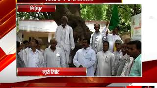 मिर्ज़ापुर - किसानों ने मांगों को लेकर मजिस्ट्रेट को सौंपा ज्ञापन  - tv24