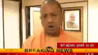 वाराणसी हादसा: CM योगी ने 48 घंटे में मांगी रिपोर्ट, बोले- दोषियों को बख्शा नहीं जाएगा