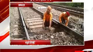 हाथरस - ट्रेनों की रफ़्तार थमी  - tv24