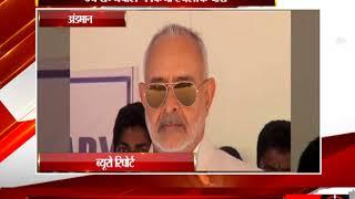 अंडमान - उप राज्यपाल ने किया हैवलॉक दौरा  - tv24