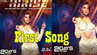 hiriye song race 3 download
