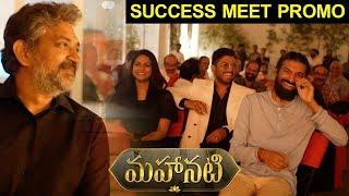 Mahanati Success Meet Promo - SS Rajamouli, Keeravani, Allu Aravind, Allu Arjun   Nag Ashwin