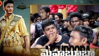 Mehbooba Public Talk | Mehbooba Movie Public Talk | Mehbooba Movie Public Response | Mehbooba Movie