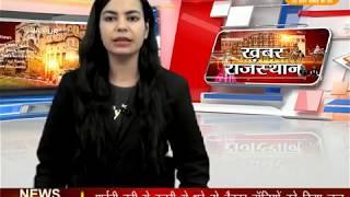 चूरू ADM राकेश कुमार को राज्यपाल के नाम ज्ञापन सौपा