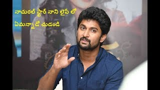 First time hero nani given clarification in live