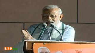 PM Modi gives credit for success in the Karnataka elections to party karyakartas & Shri Amit Shah