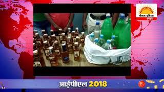कोरिया शराब बिक्रेता हिरासत में #Channel India Live