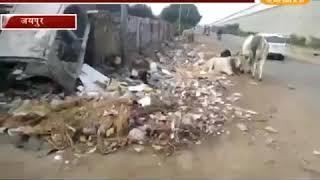 DPK NEWS - स्वच्छता पखवाड़े की पहले दिन ही उड़ी धज्जियां हुए वादे फेल