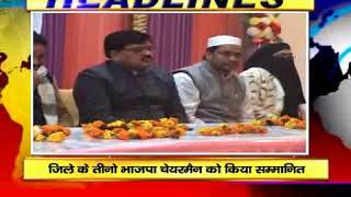 NEWS ABHI TAK HEADLINES 07.01.2018