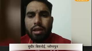 DPK NEWS - 1 साल बेमिसाल |DPK NEWS |  सुधीर बिश्नोई | जोधपुर