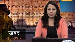 DPK NEWS - खबर राजस्थान न्यूज़ 03.10.2017