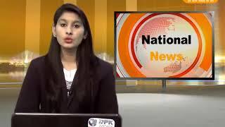 DPK NEWS - National News 7.10.2017
