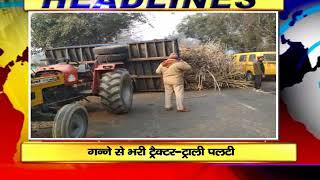 NEWS ABHI TAK HEADLINES 12.01.2018