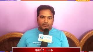 दीपावली विज्ञापन - महावीर नायक | अनुपगढ़ श्री गंगानगर