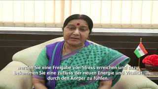 (German subtitled) Message by External Affairs Minister Sushma Swaraj on 2nd IDY