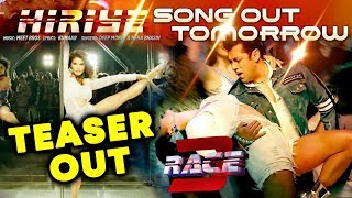 HIRIYE SONG TEASER OUT | Salman Khan, Jacqueline Fernandez | Song Out Tomorrow