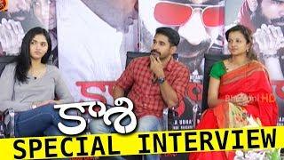 Vijay Antony Kaasi Movie Team Chit Chat | Vijay Antony | Anjali | Sunainaa
