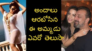 Sanjay Dutt's daughter Trishala's pictures are viral I rectv india