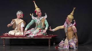 Ramayana: A Shared culture