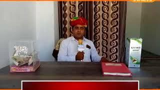 सवरूप शर्मा , सवांददाता DPK NEWS