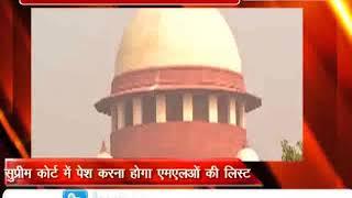 अभी भी कर्नाटक से गिर सकती है बीजेपी सरकार
