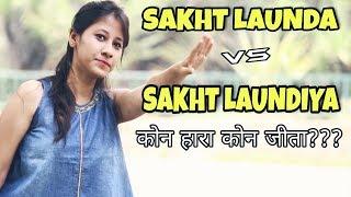 Sakht launda vs sakht laundi || Zakir khan || Sakht launda pighal gaya || indian swaggers