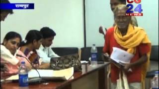 singhotra news13-8-12