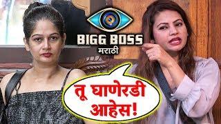 Bigg Boss Marathi: Megha Dhade On Resham Tipnis Bathroom Hygiene