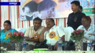 singhotra news 24-8-12
