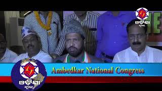PRESS MEET ANC (Odisha)