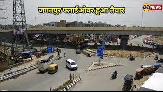 Delhi Jagatpur Flyover ready : Jagatpur Milanvihar flyover jld hoga shuru
