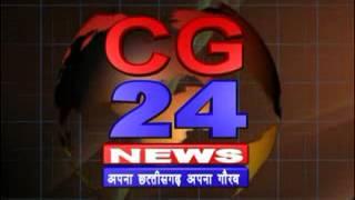 singhotra 29-10-12news