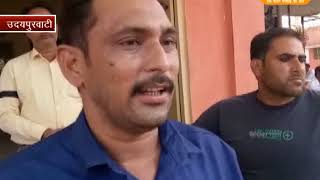DPK NEWS - राजस्थान समाचार न्यूज़ 25.10.2017