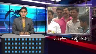 Top5 NEWS 17 05 18