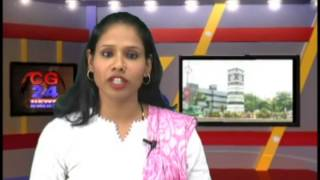 cg24news 16-12-2012