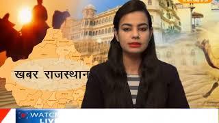 DPK NEWS -  खबर राजस्थान न्यूज़ 10.11.2017