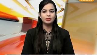 DPK NEWS - खास खबर || देश की अहम बड़ी खबरे || राजस्थान की हर खबर 16.11.2017