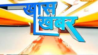 DPK NEWS - खास खबर    आज की ताजा खबरे    राजस्थान की हर खबर    11.12...2017