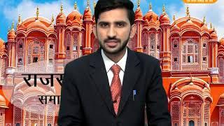 DPK NEWS - बारिश से बदला जयपुर शहर का मिजाज, ठिठुरन से कांपा राजस्थान