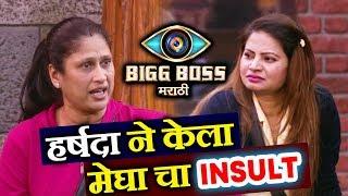 Bigg Boss Marathi: Megha Has A Verbal Diarrhea, Harshada Khanvilkar INSULTS Megha Dhade