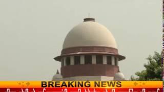 सुप्रीम कोर्ट का बड़ा फैसला, कल शाम 4 बजे होगा येद्दयुरप्पा सरकार का शक्ति परीक्षण