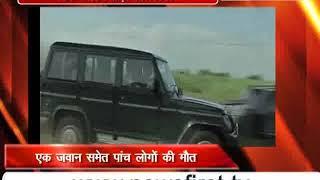 जम्मू-कश्मीर के सांबा में पाक ने की भारी गोलाबारी, सीमा प्रहरी समेत 5 लोगों की मौत