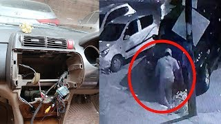 My Car Is Stolen ? | CCTV Footage